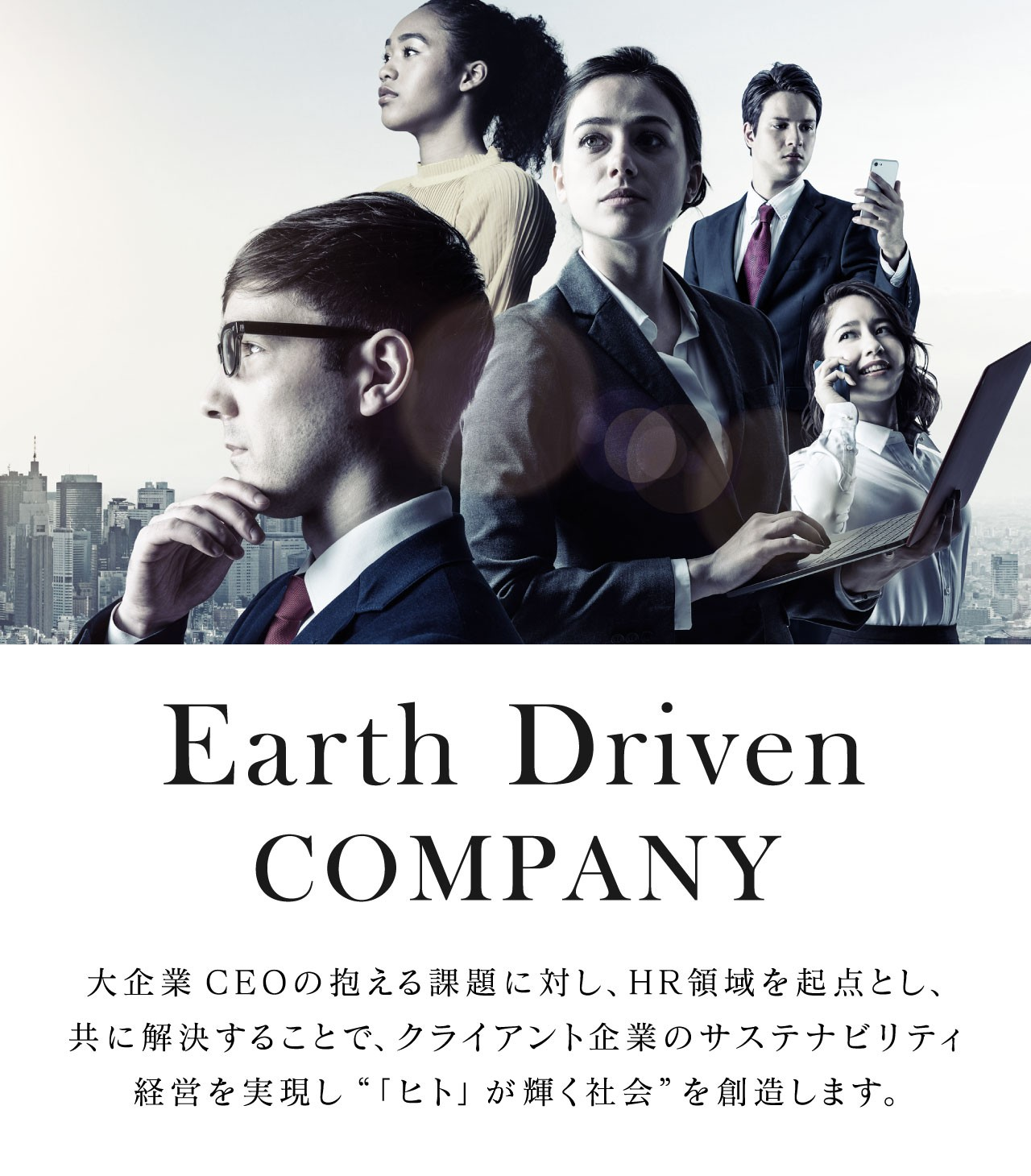Earth Driven COMPANY